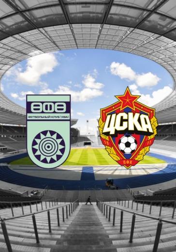 Уфа - ЦСКА  logo