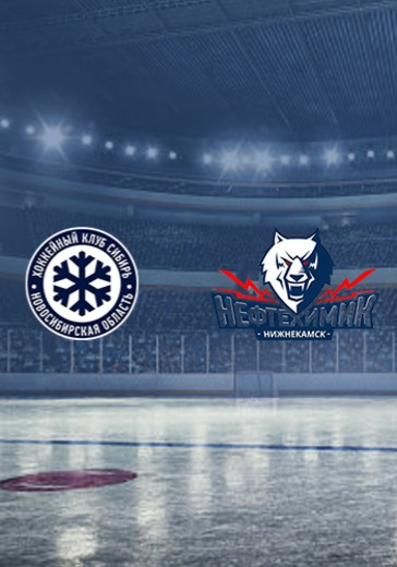 ХК Сибирь - ХК Нефтехимик logo