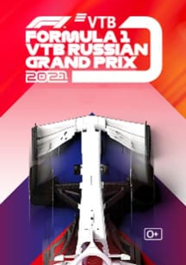 Formula 1 ВТБ Гран-при России 2021 logo