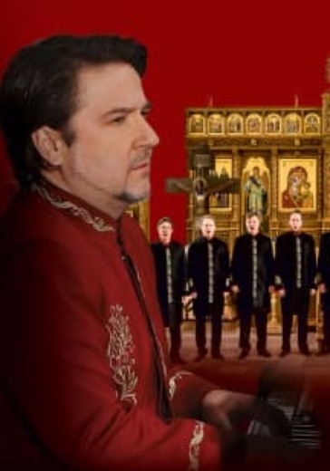 Хор Валаамского монастыря: Есенин logo