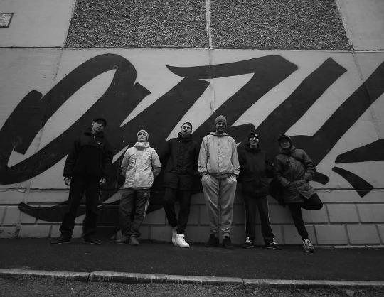 Наш хип-хоп