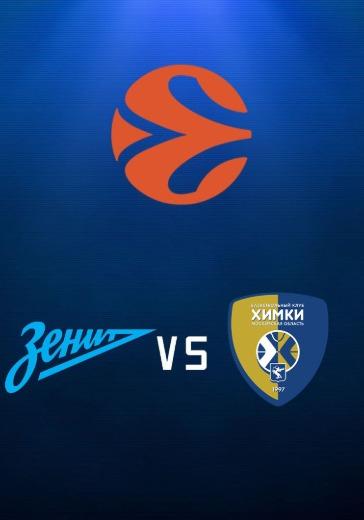 Зенит - Химки logo