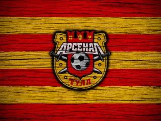 ФК Арсенал (Тула)