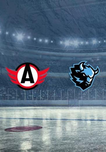 ХК Автомобилист - ХК Динамо Мн logo