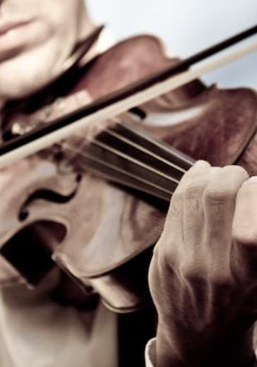 Лауреаты II Международного конкурса скрипачей Эдуарда Грача logo