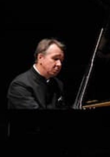 Михаил Плетнёв (фортепиано) logo