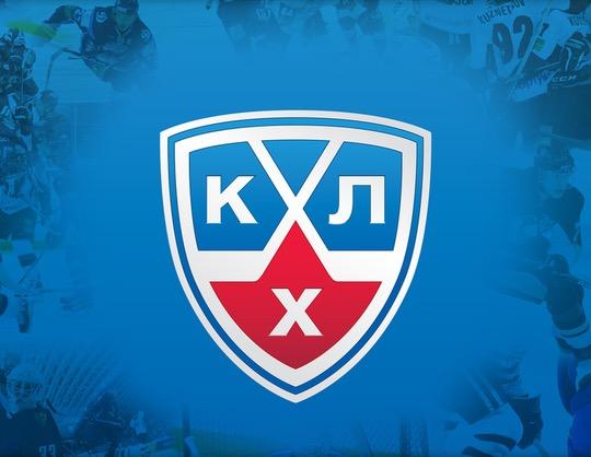 Плей-офф КХЛ. ХК Салават Юлаев - Трактор