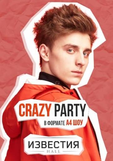Crazy Party в формате А4 шоу logo