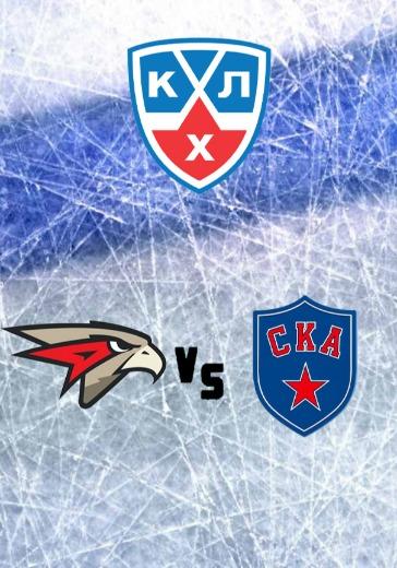 Авангард - СКА logo