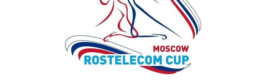 ИСУ Гран-При Кубок Ростелеком 2019