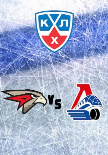 Авангард - Локомотив logo