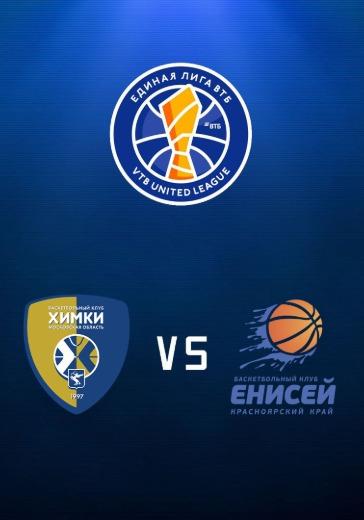 Химки - Енисей logo