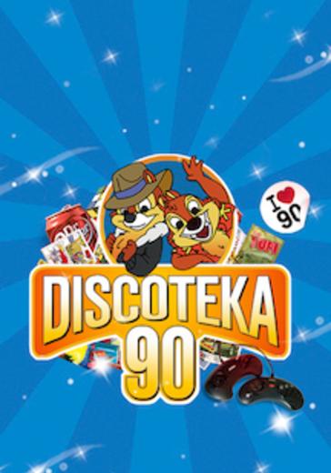 Дискотека 90х logo