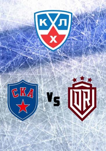 СКА - Динамо Рига logo