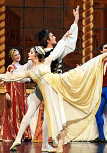 Ромео и Джульетта (Театр балета им. П.И. Чайковского) logo