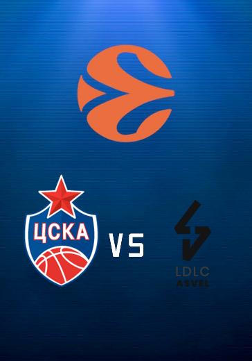 ЦСКА - Асвел logo