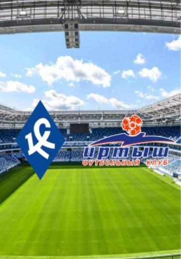 Крылья Советов - Иртыш logo