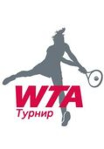 WTA 500 St. Petersburg Ladies Trophy 2021. 1/4 Финала logo