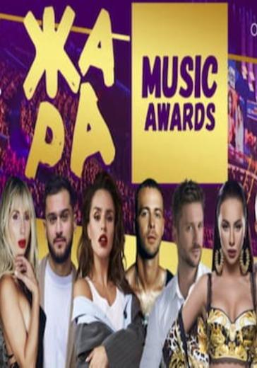 Музыкальная премия «Жара» logo