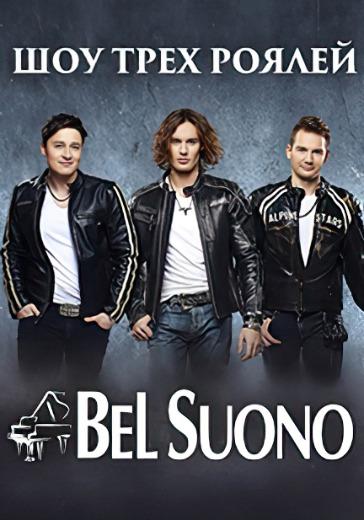 Шоу Трёх Роялей Bel Suono logo