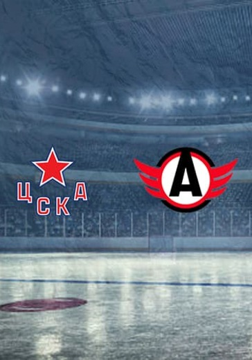ХК ЦСКА - ХК Автомобилист logo