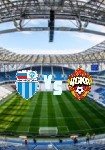 Ротор - ЦСКА logo