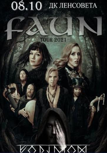 Faun & Forndom logo