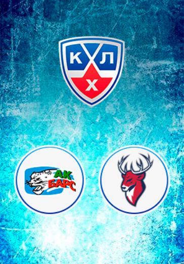 Плей-офф КХЛ. ХК Ак Барс - Торпедо logo