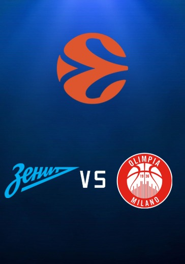 Зенит - Милан logo