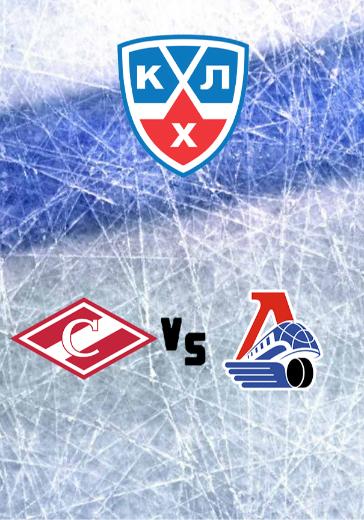 ХК Спартак - ХК Локомотив logo