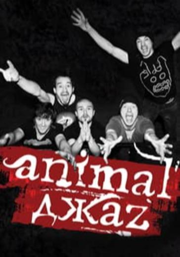 Summer Sound 2021. Animal ДжаZ logo
