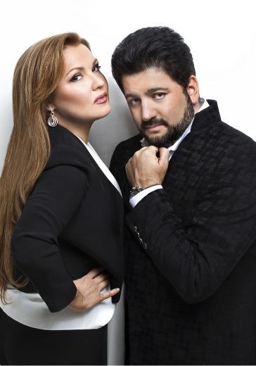 Анна Нетребко и Юсиф Эйвазов logo