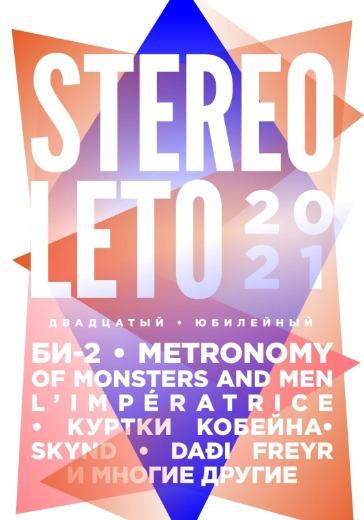 Stereoleto 2021 logo