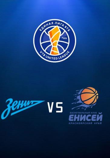 Зенит - Енисей logo