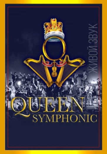 Queen Rock and Symphonic logo