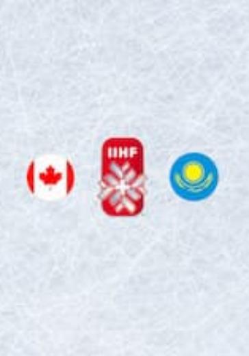Чемпионат мира по хоккею 2021: Канада - Казахстан logo