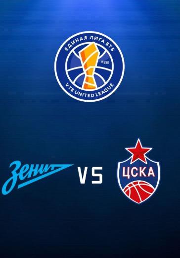 Зенит - ЦСКА logo