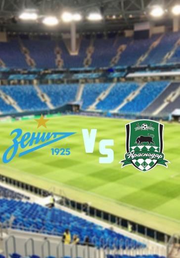 Зенит - Краснодар. logo