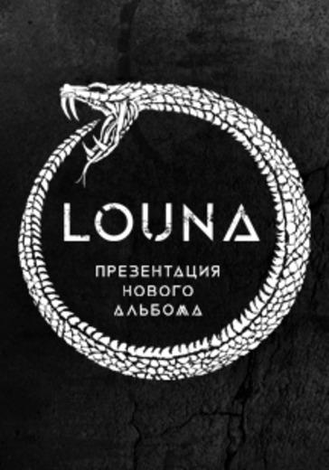 Louna logo