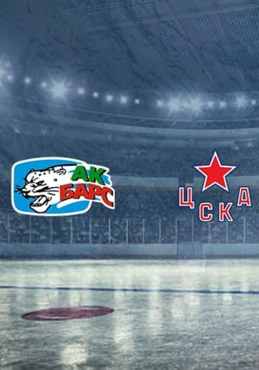 ХК Ак Барс - ХК ЦСКА logo