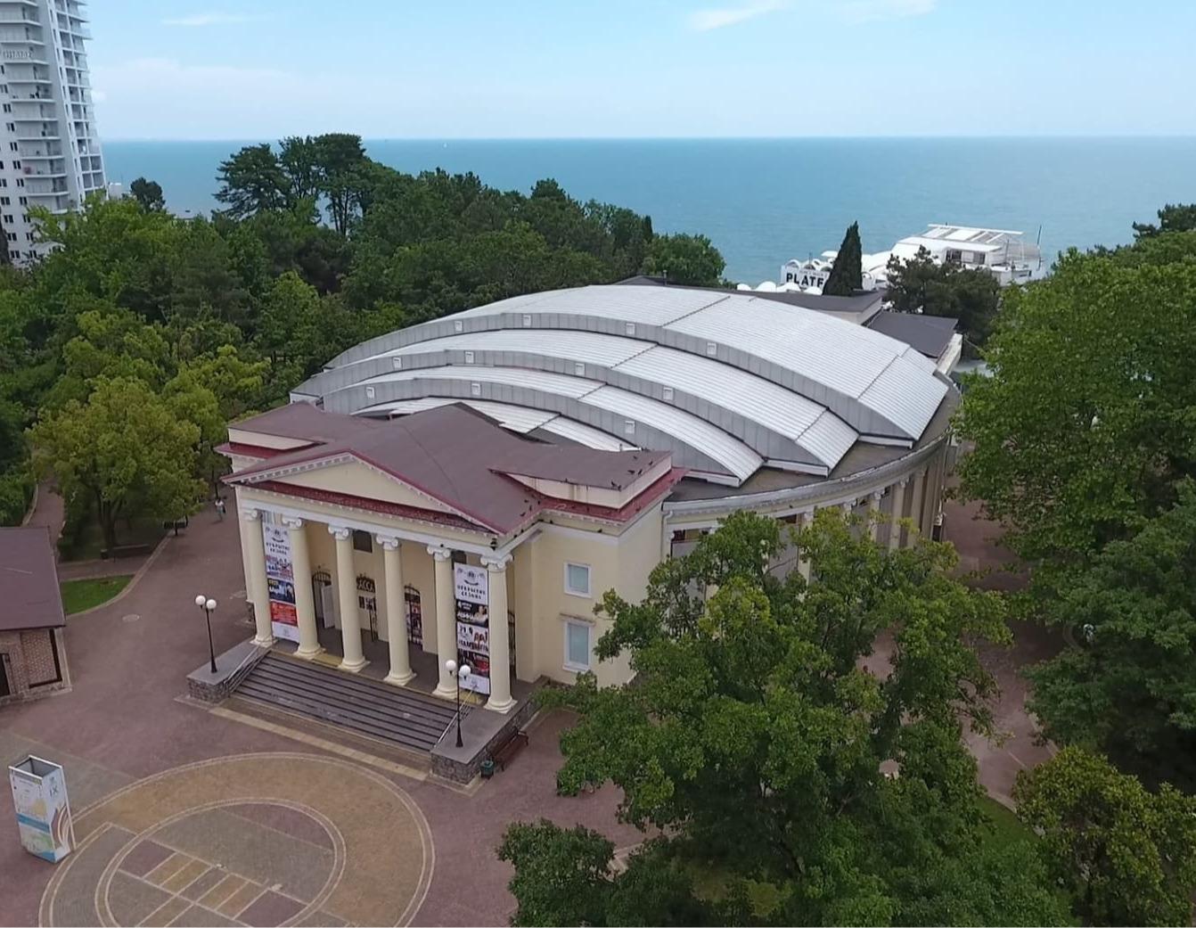 Летний театр в парке им. Фрунзе