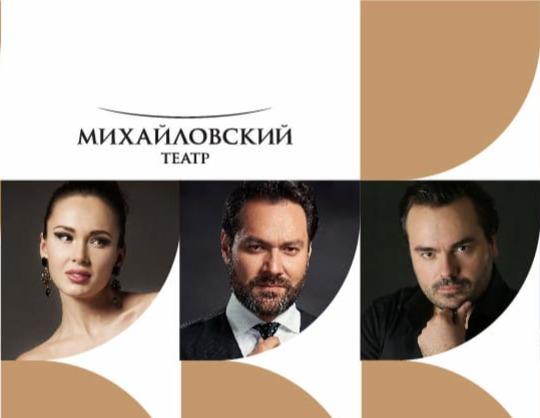 Гала-концерт звезд мировой оперы
