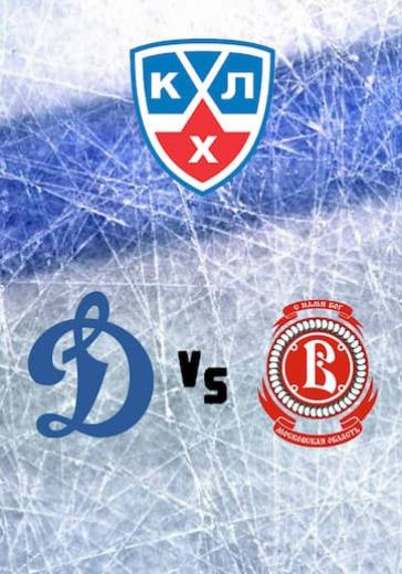 Динамо Москва - Витязь logo