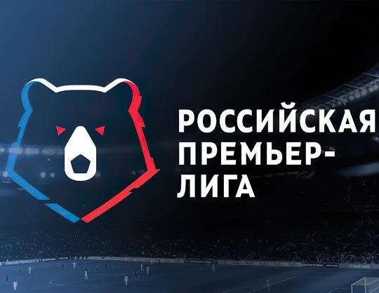 Спартак - Ростов