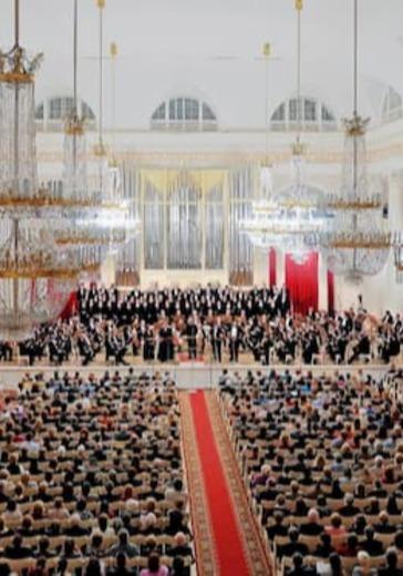 Балтийский камерный оркестр logo