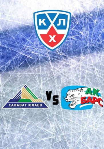 Салават Юлаев - Ак Барс logo