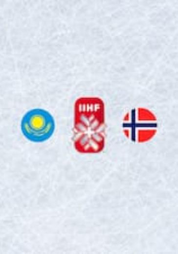 Чемпионат мира по хоккею 2021: Казахстан - Норвегия logo