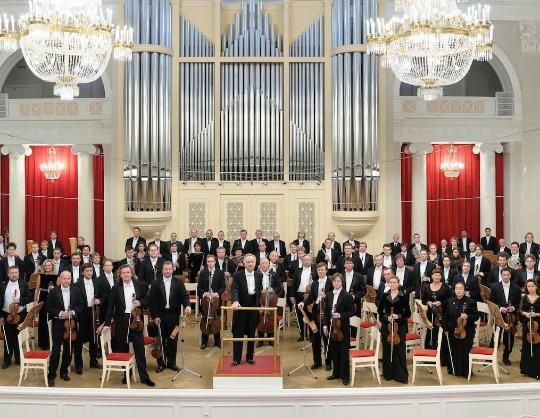 Открытие сезона Академического симфонического оркестра