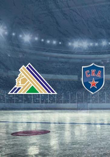 ХК Салават Юлаев - ХК СКА logo