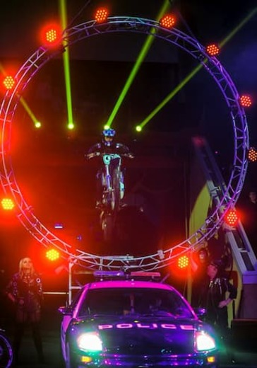 Цирковое шоу «#Циркнавсегда» logo
